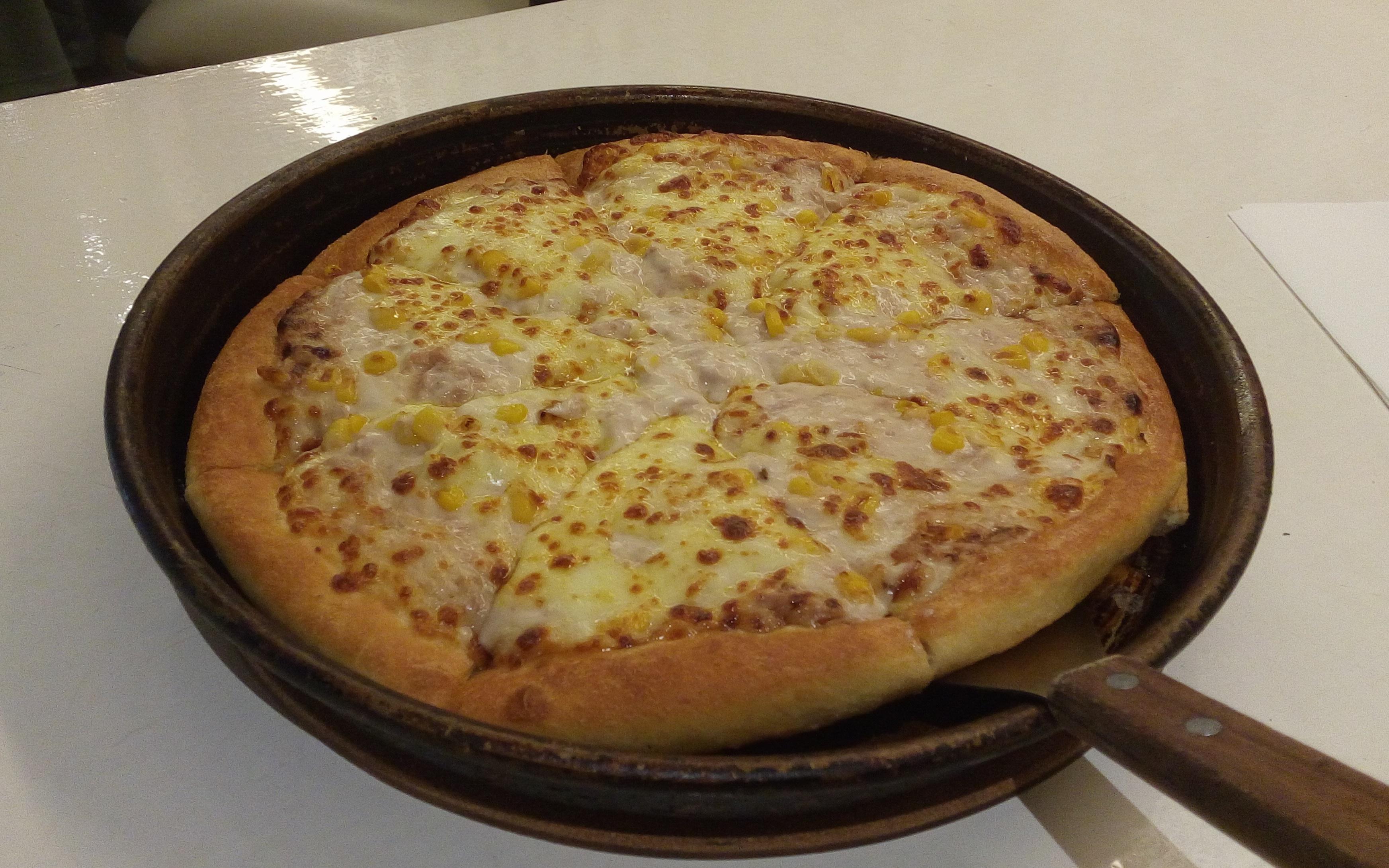 TRIK MUDAH BUAT ADONAN PIZZA